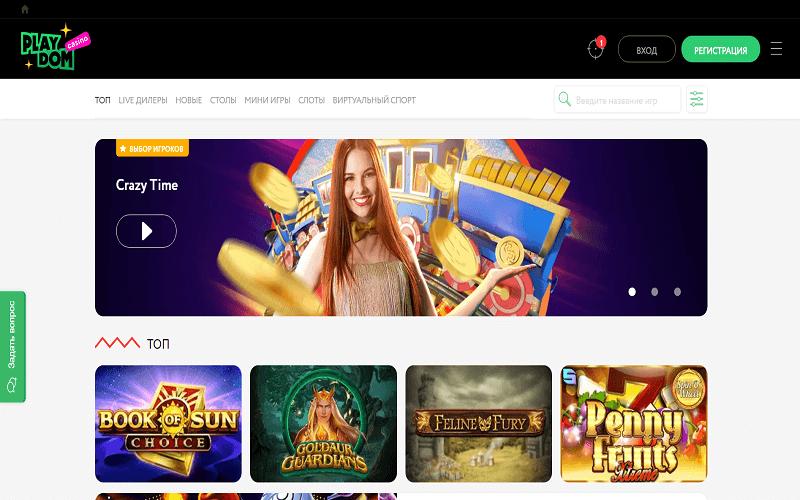 Зеркало сайта плейдом казино