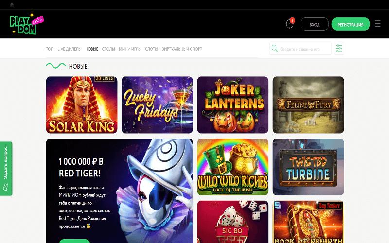 Играть на деньги в онлайн казино плейдом