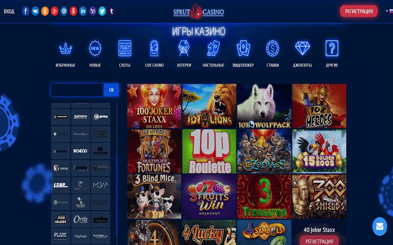Игра на деньги в онлайн казино Спрут