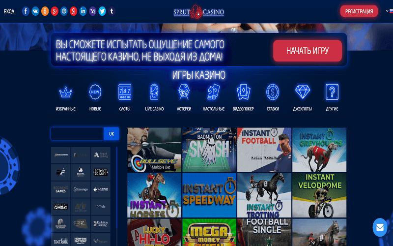 бесплатные игры в казино Спрут